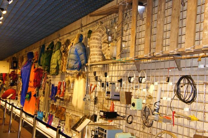 Uemura Naomi Memorial Museum