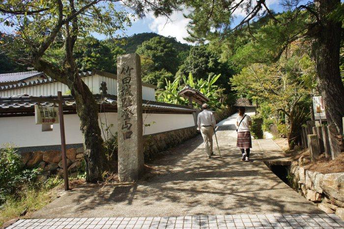 Path to Takeda