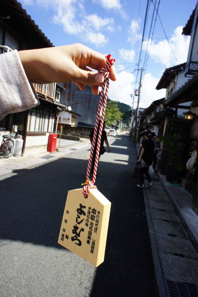 Yoshimura soba badge