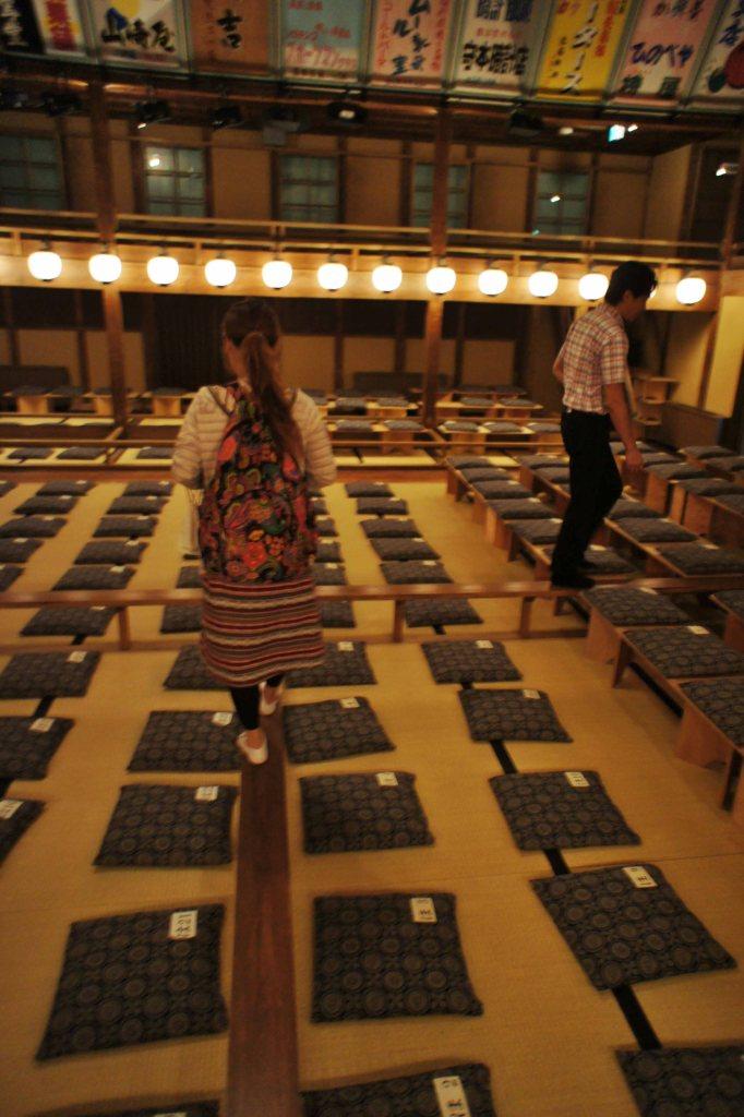 Eirakukan seating