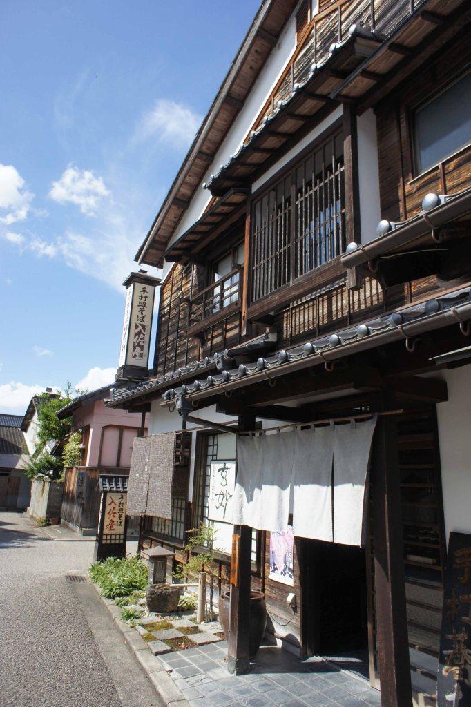 Izushi streets