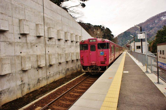 Train departing