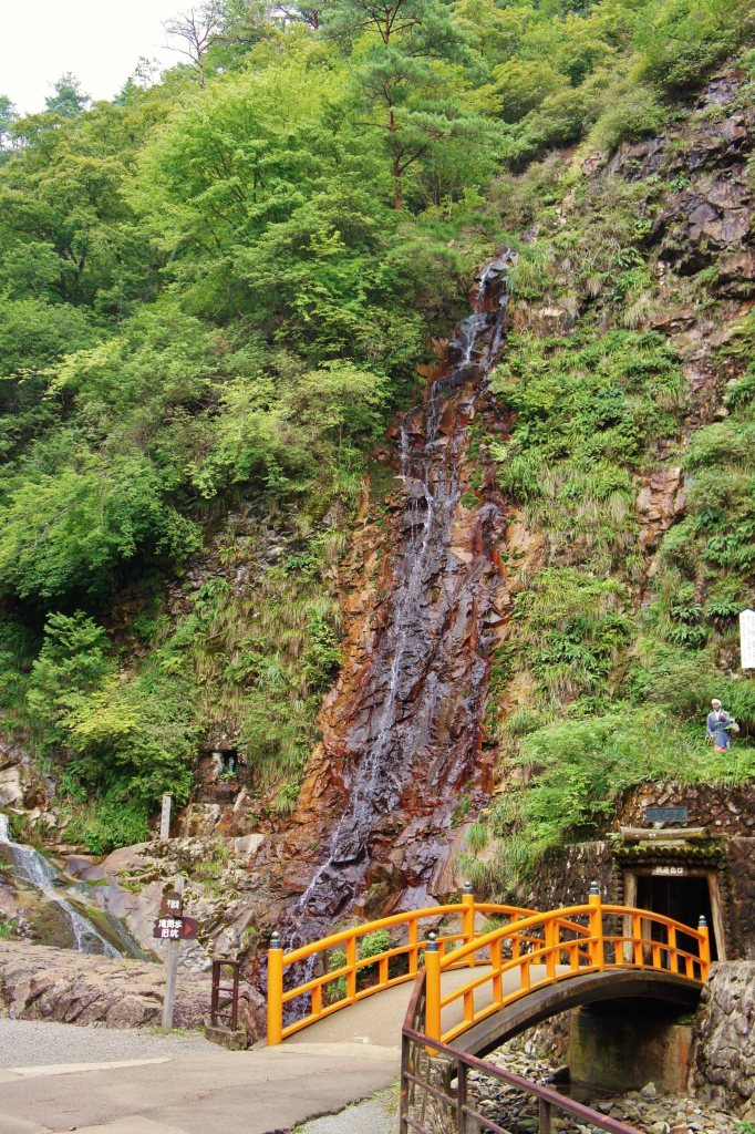 Ikuno waterfall