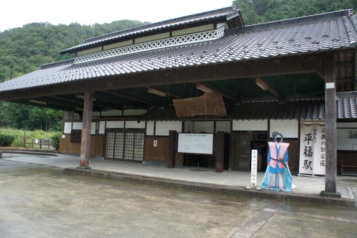 Sayo Station